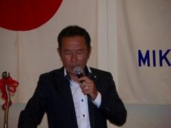 山本雅仁幹事
