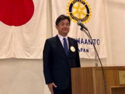 渡辺真一幹事  報告